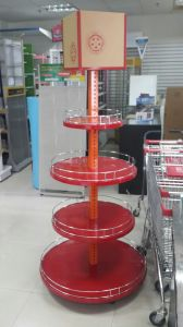 Metal Floor Display Stand/Advertising Stand pictures & photos
