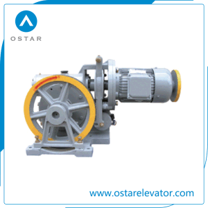 AC1 Geared Traction Machine, Elevator Motor, Elevator Parts (OS111-YJF100K) pictures & photos