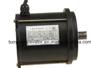 Yvp220 Series Three Phase Asynchronous Elevator Motor pictures & photos