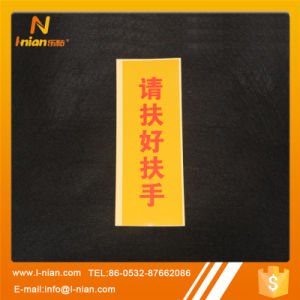 Light Reflective Sticker Printing Warning Labels pictures & photos