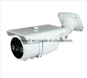 120m IR Waterproof Array LED Camera (SW621DG)