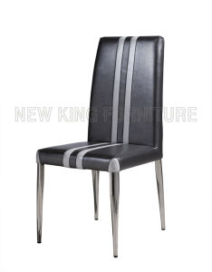Modern Cone Leg with PU Leather Dining Chair (NK-DC015)