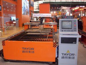 Bench Type High Precision CNC Plasma Cutting Machine (CNCTMG1530) pictures & photos