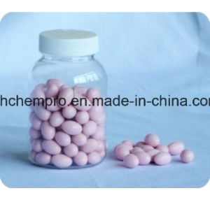 GMP Certified Lecithin (1200 mg) Softgel, Lecithin Softgel Capsules, Lecithin Pills pictures & photos