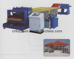 Tile Forming Machine (RF-T05)