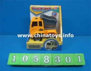 2017 Friction Farmer Truck Car Vehicle Toy (1058301) pictures & photos