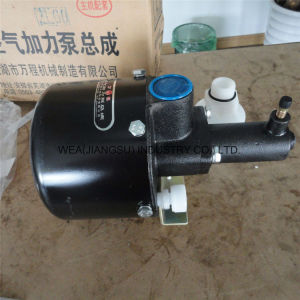 Changlin Zl50h Wheel Loader Spare Parts Air Brake Booster W-18-00005 pictures & photos