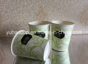 12oz Single Wall Coffee Cups/Paper Cups (YHC-208) pictures & photos