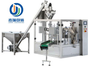 Automatic Rotary Bag Packing Machine pictures & photos