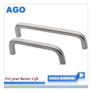 Iron Furniture Handle, Steel U Handle