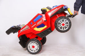 Remote Control Electric Kids Car Toys, Child Car Electric (OKM-826)
