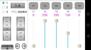 New 2010s Lighting Pearl Controller pictures & photos