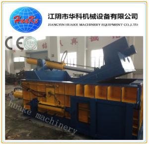200 Tons Hydraulic Aluminium Baler pictures & photos