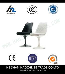 Hzpc027 Multi-Purpose Recreational Chair - Plastic + Metal Base pictures & photos
