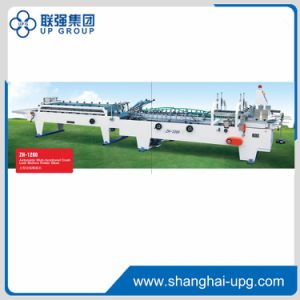 Zh-1200 Automatic Large Straight Line Box Folder Gluer pictures & photos