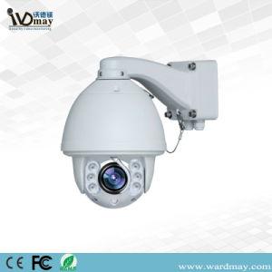Onvif 1080P IR Digital PTZ IP Camera pictures & photos