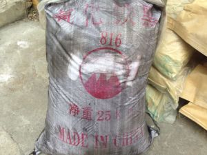 Iron Oxide Black for Ceramic, Coating, Printing, Painting, Ink, Building Material and Rubber, etc. pictures & photos