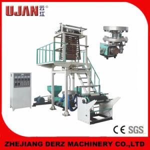 HDPE/PE Film Blowing Machine, Plastic Extruder pictures & photos
