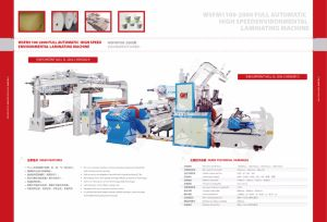 Wsfm Series High Speed Laminating Machine, Paper Laminating Machine pictures & photos