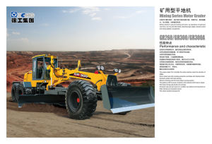 Hot Sale XCMG Official Manufacturer Gr300 Motor Grader pictures & photos