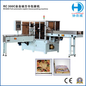 Paper Packing Machine for Dinner Tissue pictures & photos
