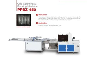Automatic Paper Cup Counting and Packing Machine (PPBZ-450) pictures & photos