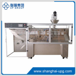 Horizontal Automatical Packaging Machine pictures & photos