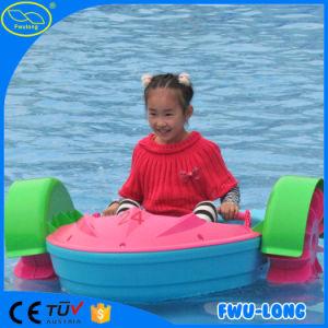 Fwulong Swimming Pool Paddler Boat/Hand Boat (FLPB)