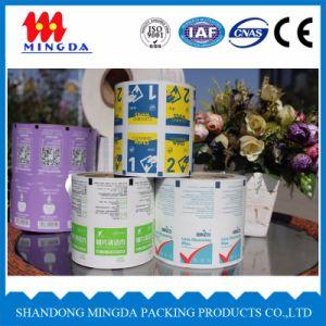 Food Packaging Bag, Medicinal Aluminum Foil Paper pictures & photos