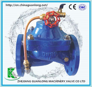 Float Ball Remote Control Water Level Control Valve (450X) pictures & photos