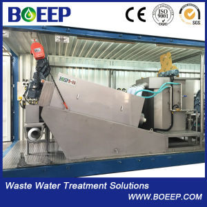 Small Footprint Screw Sludge Dehydration Machine for Oil Industry pictures & photos