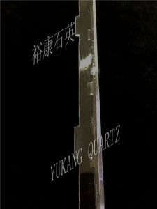 Customized Transparent Quartz Glass Tank pictures & photos