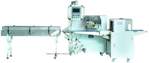 Full Servo Food Vegetable Fruit Flow Wrap Packing Machine pictures & photos