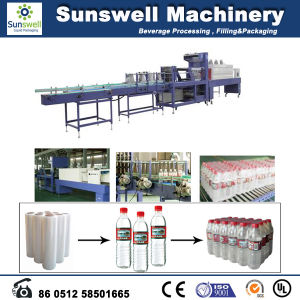 Straight Line High Speed Automatic Shrink Packaging Machine pictures & photos