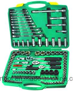 120PCS Professional Blowing Case Socket Set (FY120B1) pictures & photos