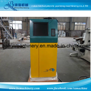 Roll Coating Flexographic Printing Machine pictures & photos