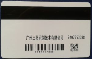 Magnetic Card Personalization (Encoding and Printing)) Equipment pictures & photos