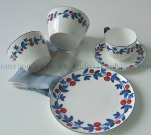 Custom High Quality Afternoon Tea Ceramic Cup with Saucer pictures & photos