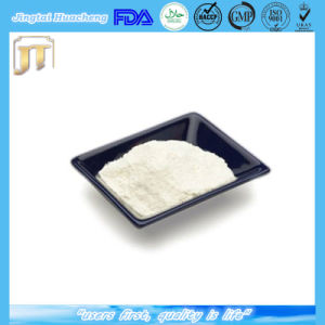 99% Min Orotic Acid Anhydrous Raw material Orotic Acid pictures & photos