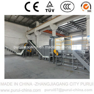 Plastic Pet Flakes Recycling Machine for Petvbottle Recycling pictures & photos