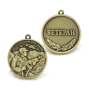 Antique Brass Souvenir Award Police Medal pictures & photos