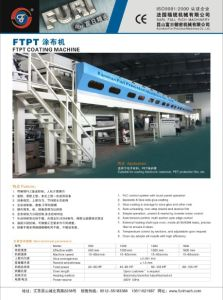 Protection Film Coating Machine/Protection Film Making Machine pictures & photos