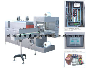 Automatic Sleeve Type Shrink Packaging Machine (BS 500B) pictures & photos