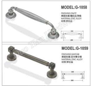 Big Door Handles (G-1058&G-1059)
