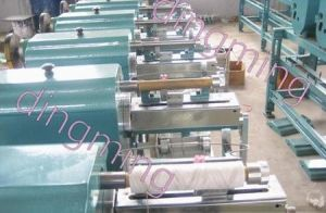Electric Cone Winder (CL-2B)