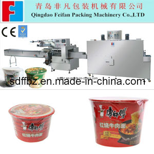 Automatic Condensed Soup Cup Shrink Packing Machine pictures & photos