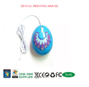 Mini Gift Mouse