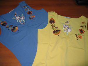 T-Shirt (PB205)
