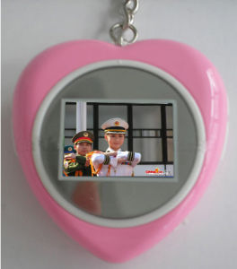 1.1 inch Digital Photo Frame (SS111)