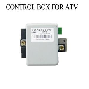 ATV Power Steering Control Box